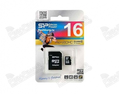 Карта памяти Silicon Power (MicroSDHC) 16 Gb class 10